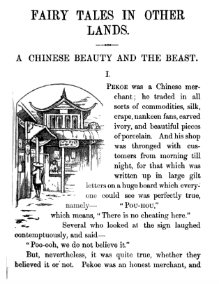 a chinese beauty and the beast